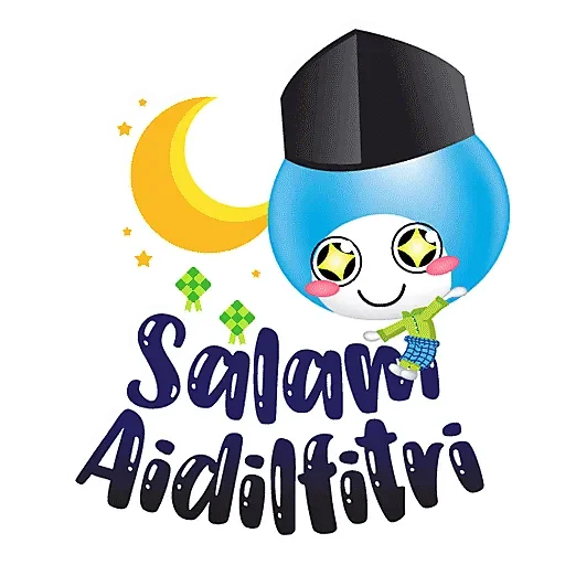 Little AIAI Robot messages sticker-9