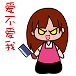 CucuGirl messages sticker-8