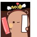 Cool Bear messages sticker-6