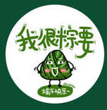 粽情一夏 messages sticker-7