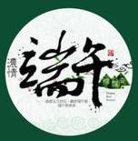 粽情一夏 messages sticker-6