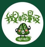 粽情一夏 messages sticker-2