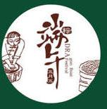 粽情一夏 messages sticker-4