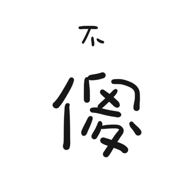 Nieji messages sticker-2