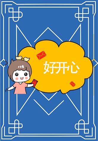 LvelCadTeching messages sticker-3