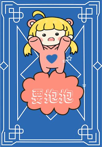 LvelCadTeching messages sticker-1
