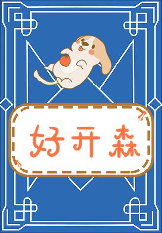 LvelCadTeching messages sticker-7