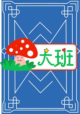 LvelCadTeching messages sticker-9