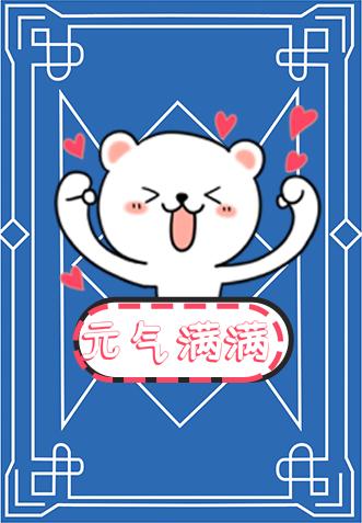 LvelCadTeching messages sticker-0