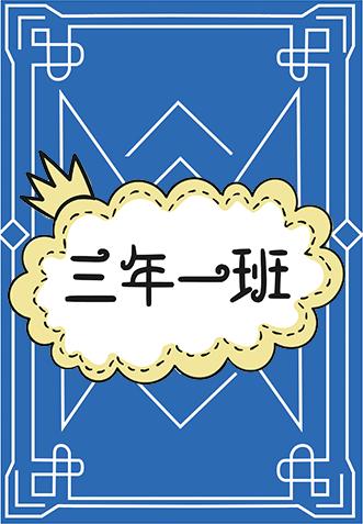 LvelCadTeching messages sticker-11