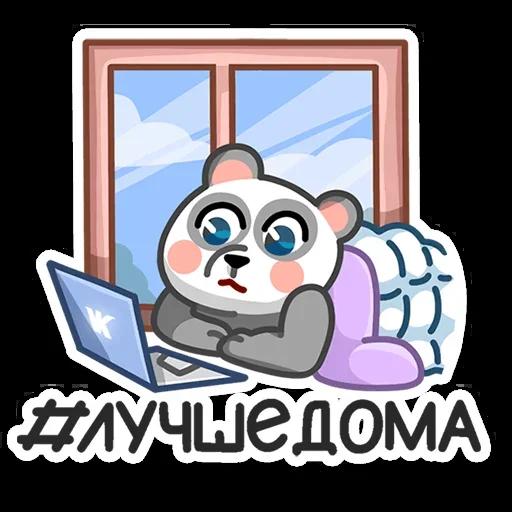 Sick bear messages sticker-4