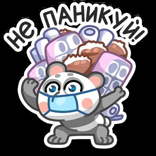 Sick bear messages sticker-6