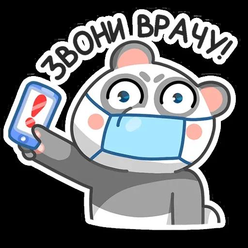 Sick bear messages sticker-0