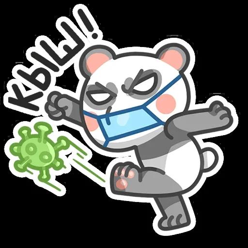 Sick bear messages sticker-3