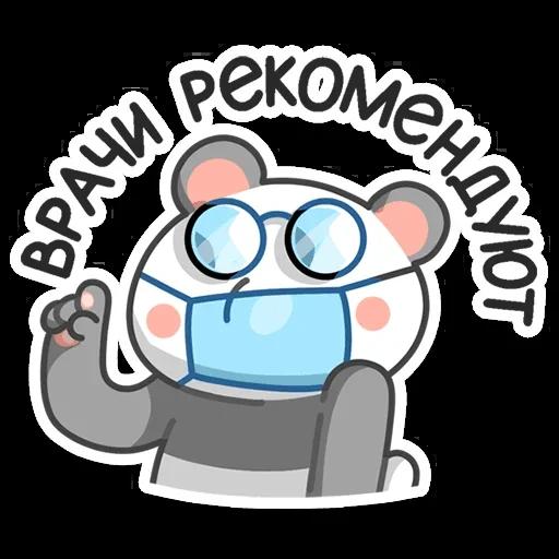 Sick bear messages sticker-5