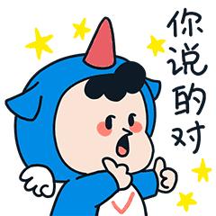 萌萌卡通壁纸 messages sticker-5