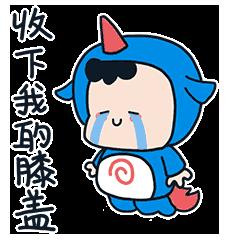 萌萌卡通壁纸 messages sticker-2
