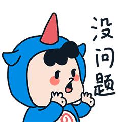 萌萌卡通壁纸 messages sticker-11