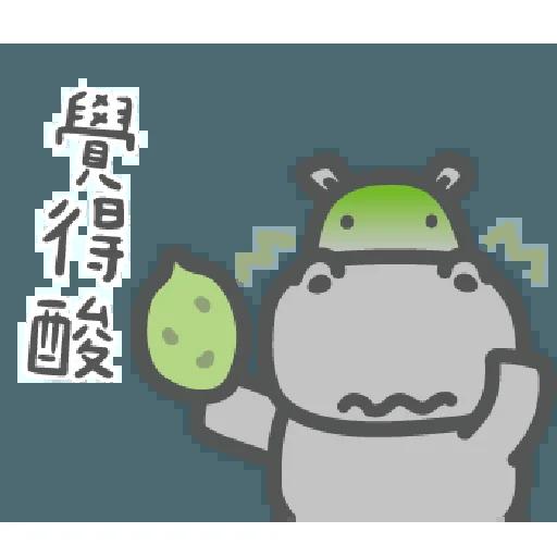 河马觉得 messages sticker-2