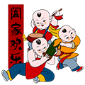 Chinese New Year+ messages sticker-2