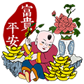 Chinese New Year+ messages sticker-7