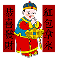 Chinese New Year+ messages sticker-11
