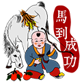Chinese New Year+ messages sticker-1