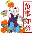 Chinese New Year+ messages sticker-4