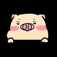 Pink Pig Girl messages sticker-3