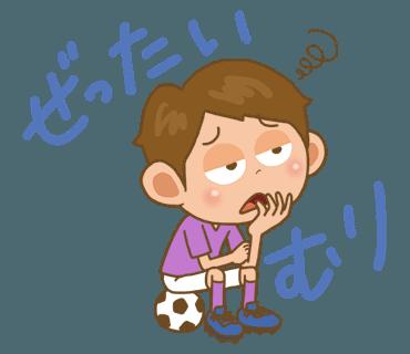 少年足球 messages sticker-0