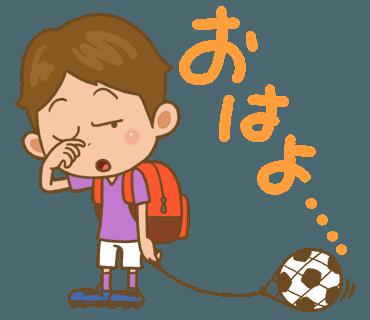 少年足球 messages sticker-9