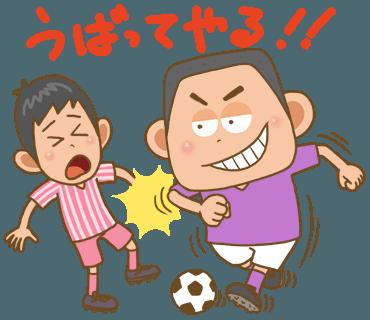 少年足球 messages sticker-8