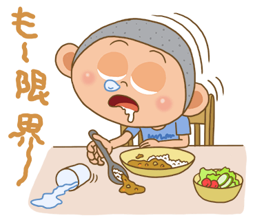 少年足球 messages sticker-11