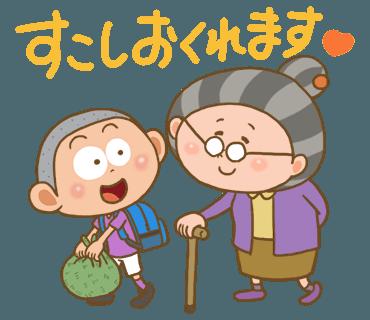 少年足球 messages sticker-3