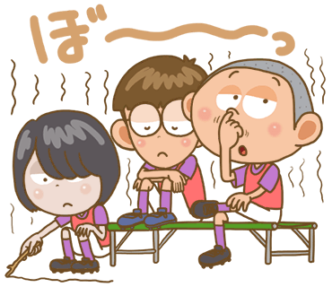少年足球 messages sticker-5