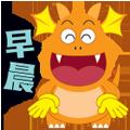 dragonZai messages sticker-3