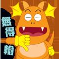 dragonZai messages sticker-4