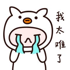 Fresh Wallpaper-小清新简约壁纸 messages sticker-6