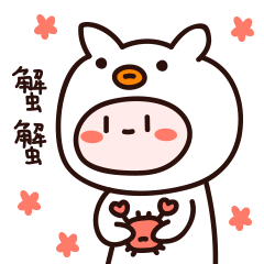 Fresh Wallpaper-小清新简约壁纸 messages sticker-10