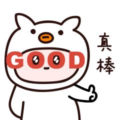 Fresh Wallpaper-小清新简约壁纸 messages sticker-7