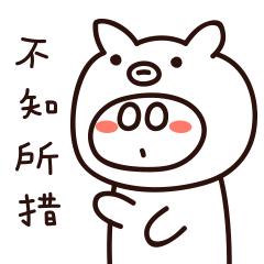 Fresh Wallpaper-小清新简约壁纸 messages sticker-4