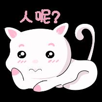 甜美可爱小猫表情——短信聊天表情包 messages sticker-7
