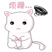 甜美可爱小猫表情——短信聊天表情包 messages sticker-2
