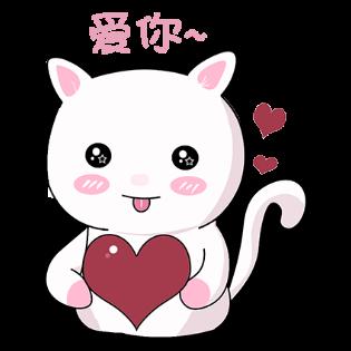甜美可爱小猫表情——短信聊天表情包 messages sticker-11