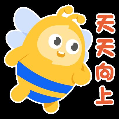 AskBee messages sticker-4