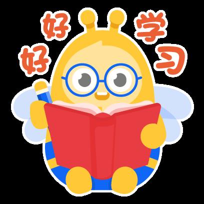 AskBee messages sticker-7