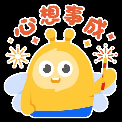 AskBee messages sticker-2