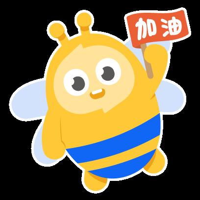 AskBee messages sticker-8