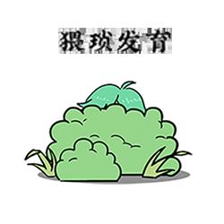 小跳蛙电竞 messages sticker-2