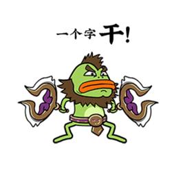 小跳蛙电竞 messages sticker-5